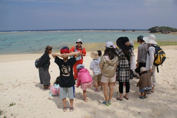 ルネッサンスリゾート沖縄のアクティビティ
